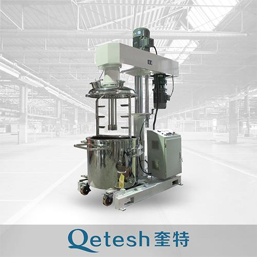 Dual-Axis Multifunctional mixer